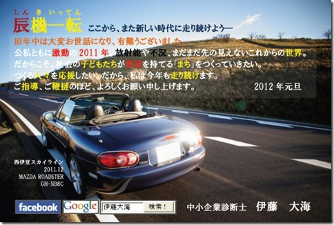 2012ver1web